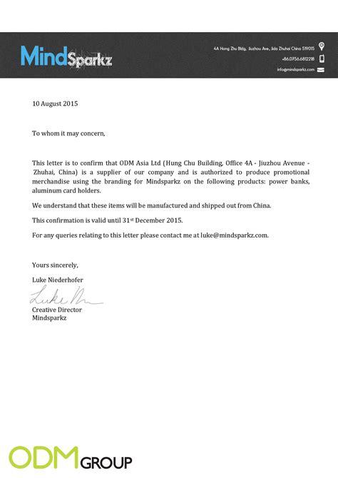 brand authorization letter
