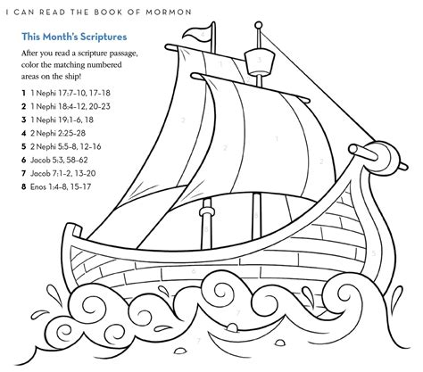 lds coloring pages golden plates book of mormon clipart coloring page book of mormon
