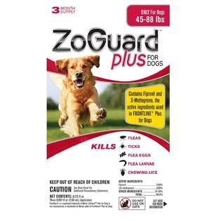 frontline plus for dogs 45 88 lbs zoguard plus for dogs 45 88 lbs compare to frontline 174 plus