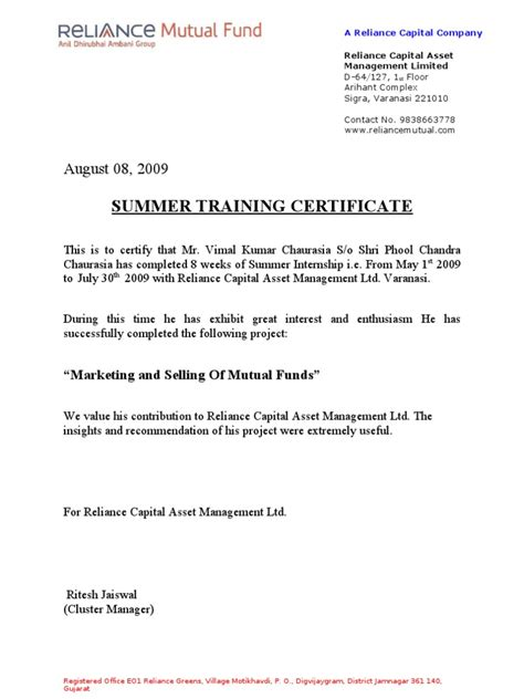 certification letter for trainee summer certificate