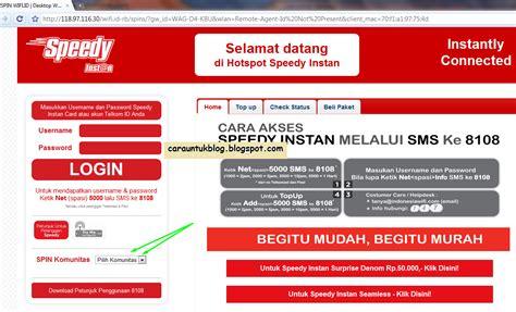 Kartu Wifi Speedy beberapa layanan jaringan yang dapat kita gunakan dengan