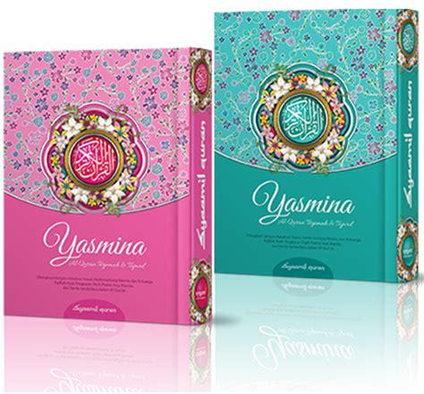 Al Quran Utsmani 9 X 13 Cm al quran yasmina hc b6 jual quran murah