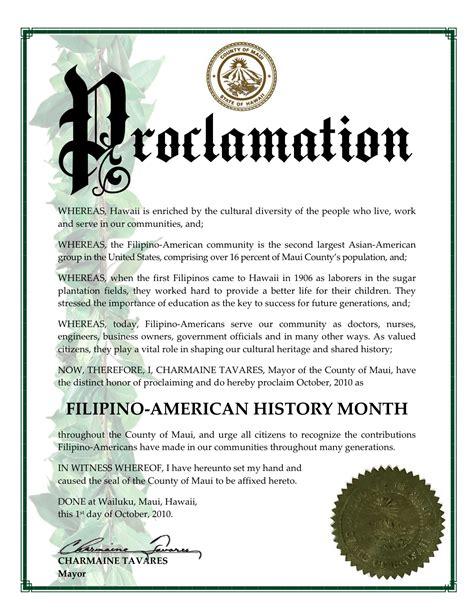 proclamation templates proclamation template ncaeyc 2017 woyc proclamation
