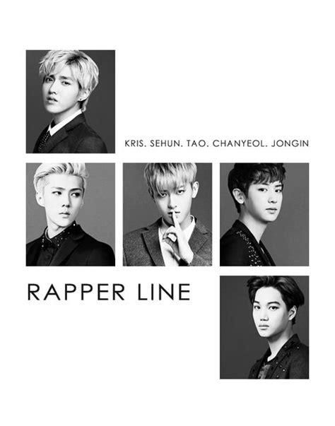 exo rapper exo rapper line yehet my love of kpop