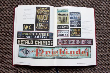 nella stanza testo caratteri romeni la stanza dei grafici internazionale