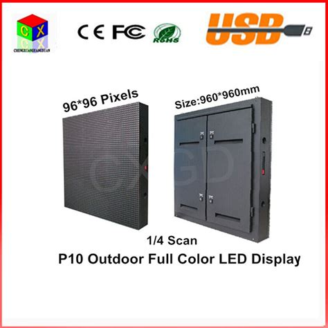 outdoor display 96 96 pixels 960 960mm waterproof cabinet rgb dip