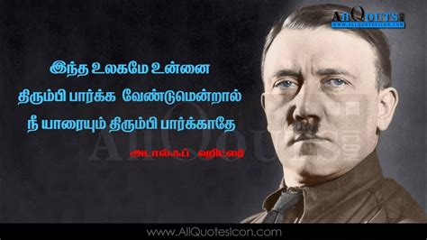 inspirational quotes in tamil archives hd wallpapers best motivational diologues and speech