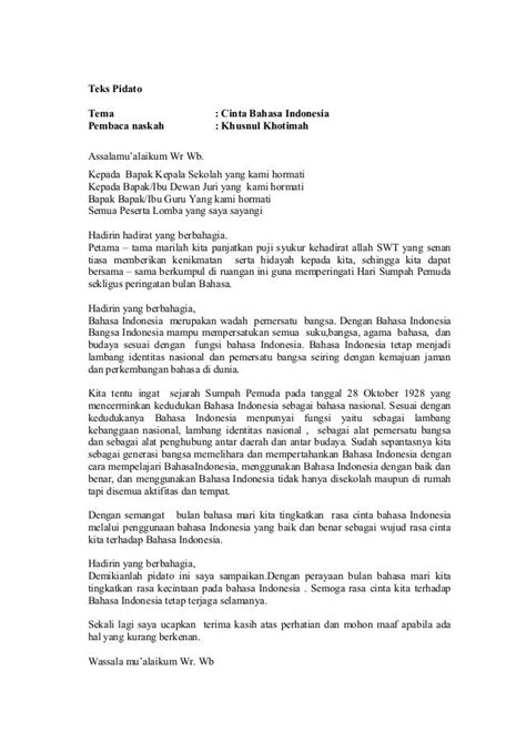 Contoh Naskah Novel Pdf - Guru Paud