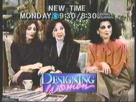 designing women aids 1988 cbs promos w designing women aids episode magnum