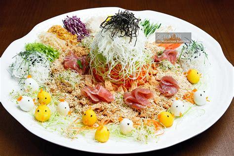 new year malaysia food ruyi lyn bangsar kl creative new year dishes