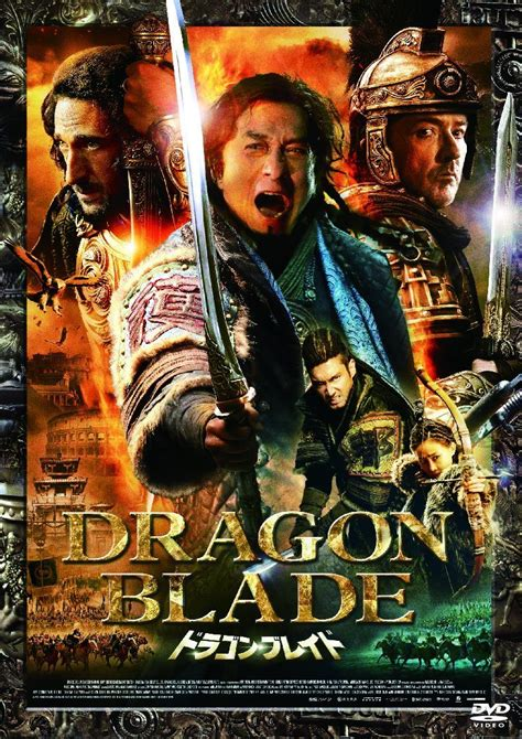 film japan cina jackie chan and arnold schwarzenegger journey to china