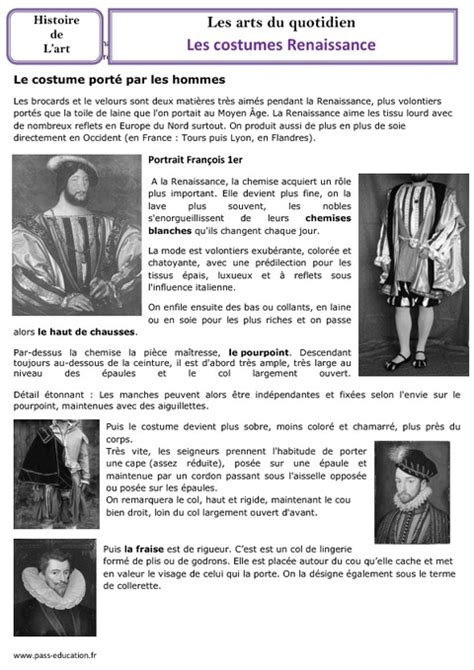 costumes de la renaissance cm1 cm2 arts du quotidien temps modernes histoire des arts