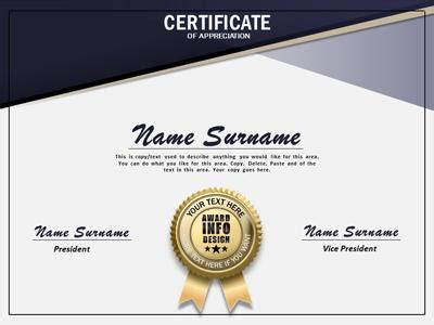 Loaded Certificate A Powerpoint Template From Presentermedia Com Certificate Template Powerpoint