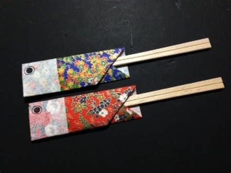 簡単 折り紙 こいのぼり 箸入れ koinobori origami