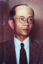 suwiryo wikipedia bahasa indonesia ensiklopedia bebas