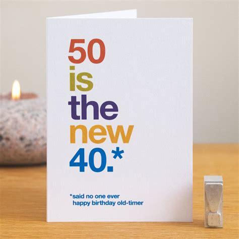 Happy 50th Birthday Card Funny 50th Birthday Card 50 Birthday Card 50 Card Card