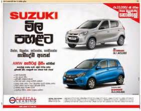 cost of new cars ai suzuki celerio new car price in srilanka