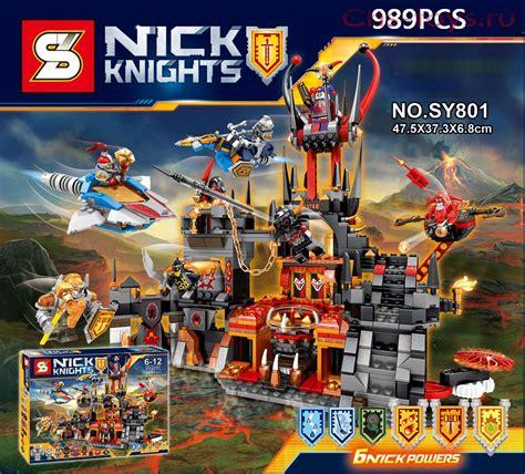 конструктор s nick knights quot вулканическое логово джестро quot sy801 аналог lego nexo knights 70323