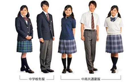 imagenes de uniformes escolares japoneses uniformes por estaci 243 n