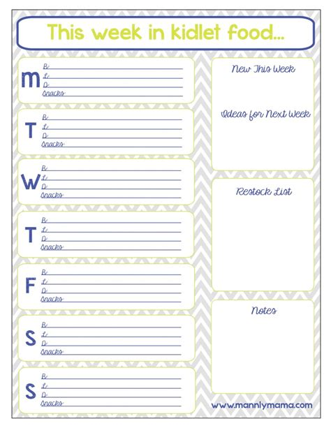 blank daycare menu template 8 best images of printable preschool lunch menu