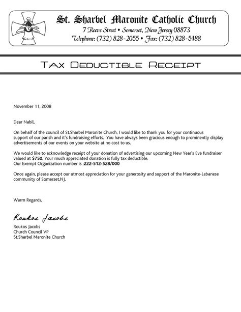 church contribution receipt template church donation tax letter template templates resume