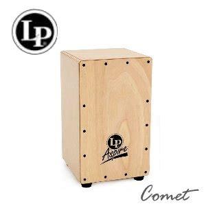 lp 品牌 lpa1330 木箱鼓 aspire系列 泰國製 lpa 1330 percussion junior cajon 小新樂器館 sc tw 台灣樂器