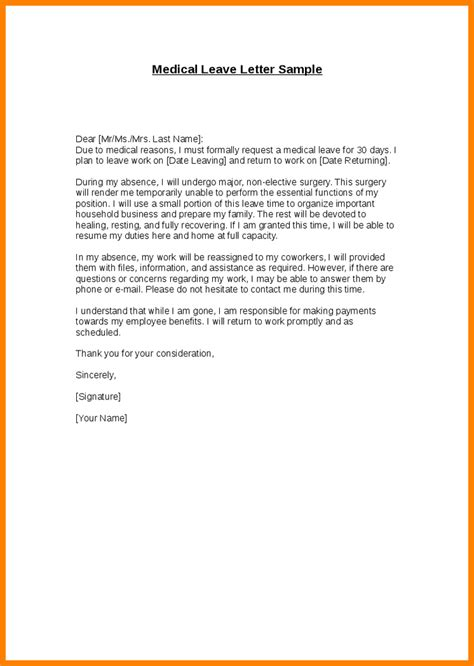 letter request annual leave com vacation application format new