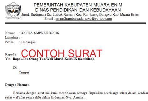 contoh surat undangan rapat kelulusan mail merge info guru terbaru
