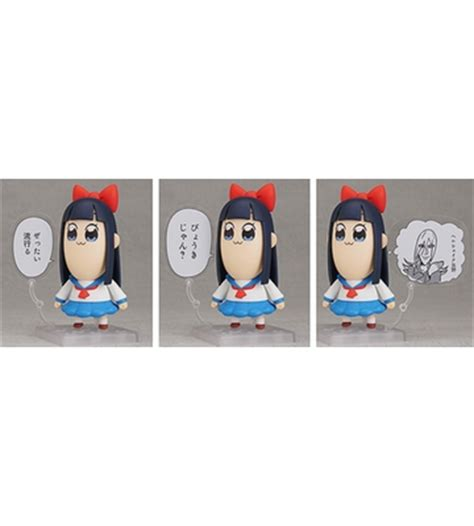 Nendoroid Popuko Pipimi Pop Team Epic Baseball Bat Bonus nendoroid pipimi goodsmile global shop