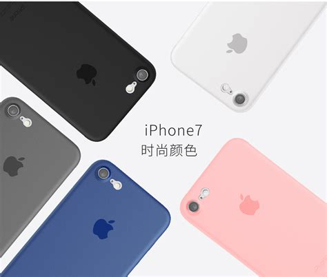 Mcdodo Softcase Iphone7 Tpu mcdodo iphone 7 8 frosted matte ant end 8 17 2018 12 15 pm