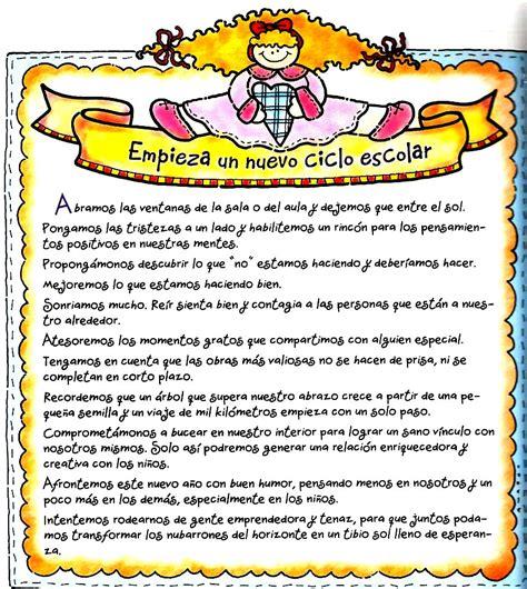 ciclo escolar katharsis virtual bienvenidos estudiantes al nuevo a 241 o