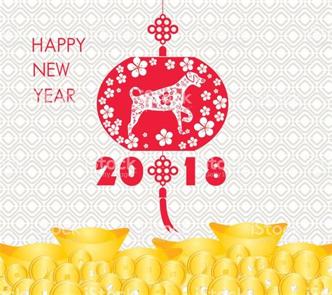 happy money new year happy new year 2018 card is gold coins money year