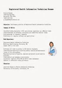 Registered Health Information Technician Sle Resume resume sle health information technology health information technology resume sle