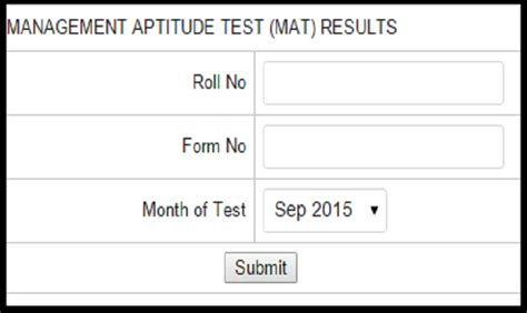 How To Check Mat Result by Aima Mat September 2015 Results Declared Check Here Www