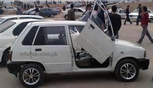 Suzuki Website In Pakistan 301 Moved Permanently