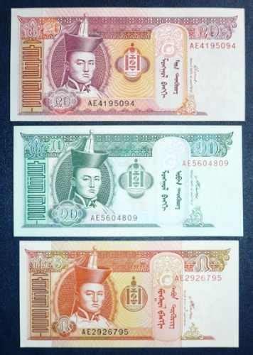 Mongolia 5 Tugrik 2008 Unc 3 billetes de mongolia 5 10 20 tugrik tugrug asia nuevos unc s 35 00 en mercado libre