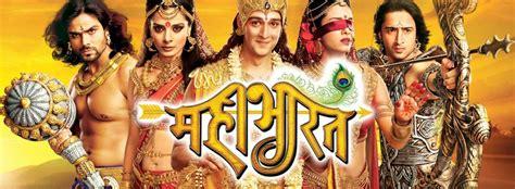 download film mahabharata net watch mahabharat full episodes online for free on hotstar com