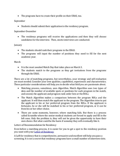 Recommendation Letter Residency letters of recommendation for residency