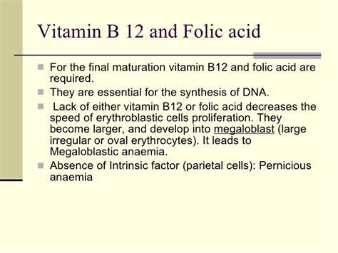 Vitamin B12 Ul blood1
