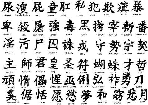 imagenes de letras coreanas y su significado letras coreanas para tatuajes letras para tatuajes