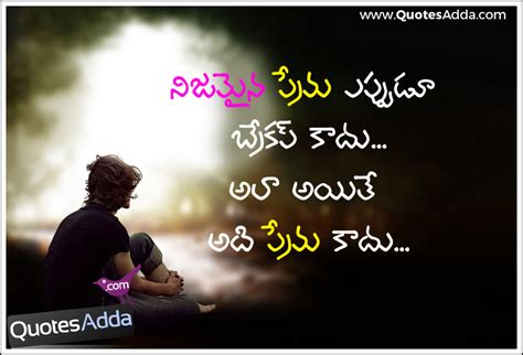 Images Of Love Quotes In Telugu | love quotes images telugu love quotes images free