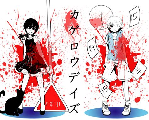 kagerou days kagepro wallpaper kagerou project photo 37017327 fanpop