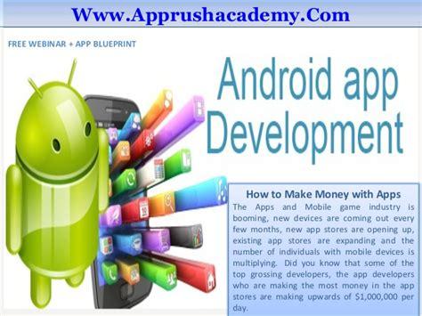 how to make android apps how to make android app