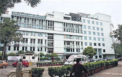 ganga ram hospital new delhi hospitals in delhi cancer hospital eye hospitals delhi