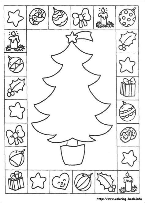 blank printable invitations christmas printables for kids happy holidays