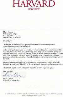 Certification Acceptance Letter Customer Service Training Harvard Magazine