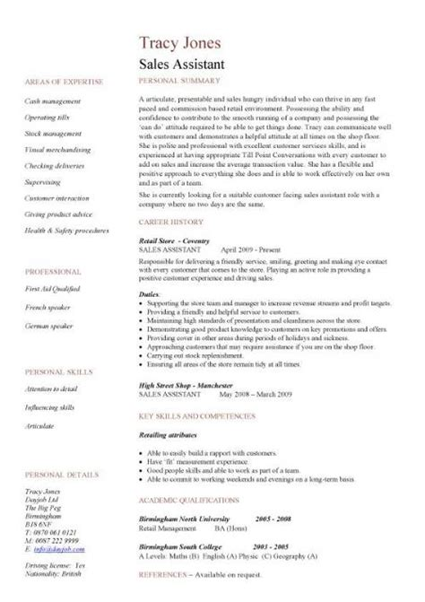 Sle Of Uk Resume Sales Assistant Cv Exle Shop Store Resume Retail Curriculum Vitae