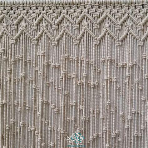 macrame cortinas cortina macram 233 modelo zig zag elaborada artesanalmente