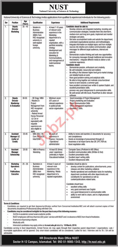 Mba After Acca In Pakistan by Nust Islamabad 2018 2018 Pakistan