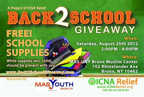 Giveaway Events - back to school giveaway event